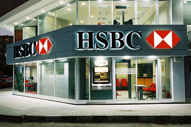 صورة بنك HSBC يعلن عن وظائف 2019 للشباب برواتب مرتفعة