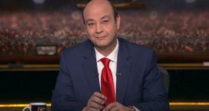 تعليق ناري من عمرو أديب على خسارة الأهلي