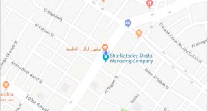خرائط جوجل يطرح خاصية جديدة تحذرك من الرادارات