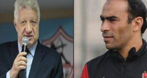 سيد عبد الحفيظ يهاجم إعلامي تونسي بسبب مرتضى منصور
