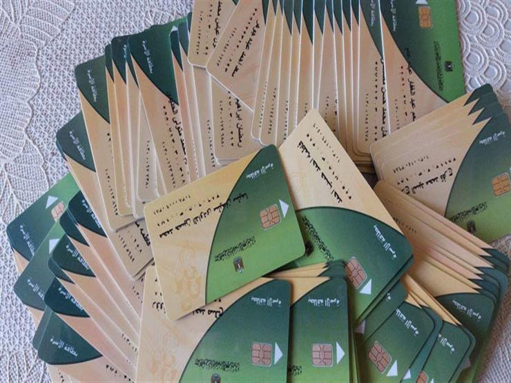 صورة طرق تسجيل المواليد الجدد في بطاقات التموين عبر الإنترنت