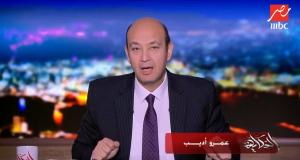 عمرو أديب يعلق على حملة طفلين كفاية