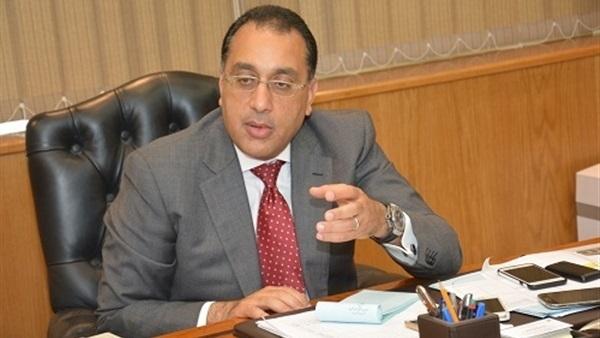 مجلس الوزراء يزف بشرى للمواطنين بشأن التموين
