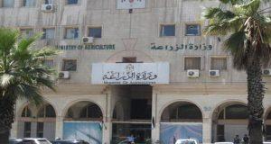 وزارة الزراعة تعلن عن وظائف شاغرة