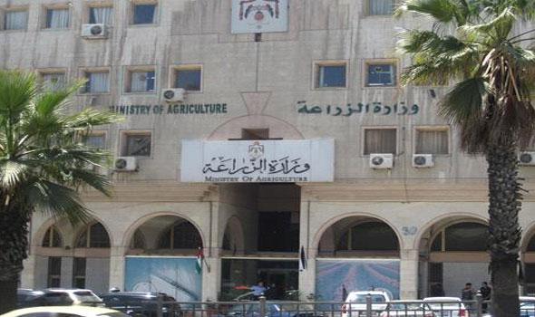 وظائف وزراة الزراعة 2021