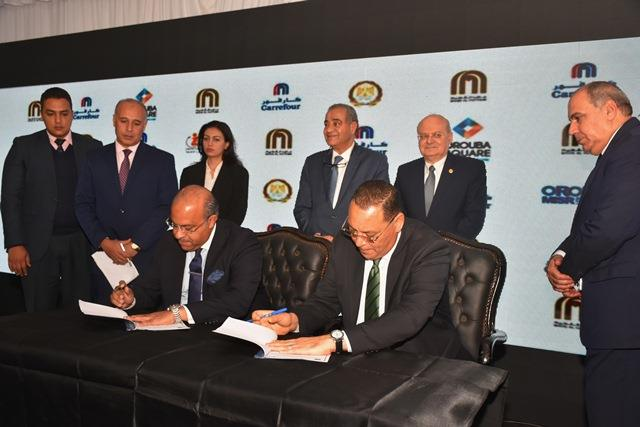 صورة وزير التموين يعلن إقامة منطقة تجارية لوجيستية بالشرقية