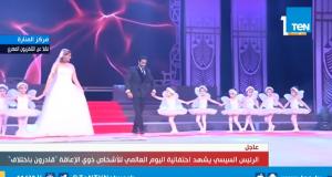 أحمد فلوكس وهنا شيحة يحتفلان بحفل زفافهما أمام السيسي