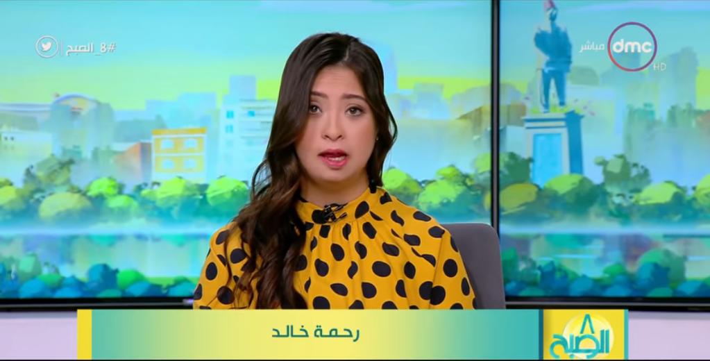 أول ظهور إعلامي لرحمة خالد مذيعة «DMC» الجديدة