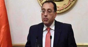 إسقاط الجنسية المصرية عن فتاة لهذا السبب