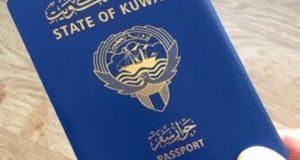 الكويت تمنع نساء 3 دول عربية من دخول البلاد