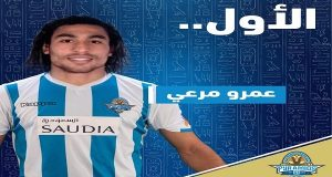 تركي آل الشيخ يعلق على تعاقد بيراميدز مع عمرو مرعي