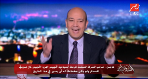 تعليق ناري من عمرو أديب على انفجار أتوبيس المريوطية