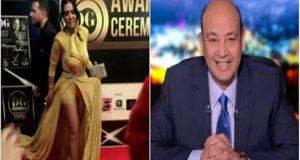 عمرو أديب يصدم عمرو يوسف بشأن فستانها