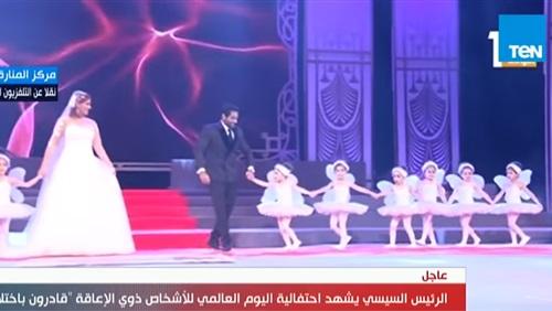 صورة أول تعليق من أحمد فلوكس على احتفاله مع هنا شيحة بزواجهما أمام الرئيس