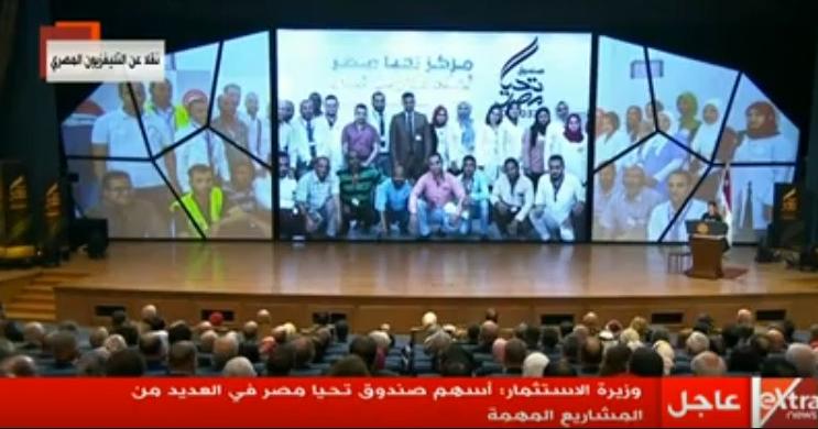 السيسي يتسلم درع صندوق «تحيا مصر»