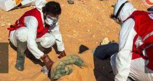 العثور على جثة مصري متجمد من البرد في ليبيا