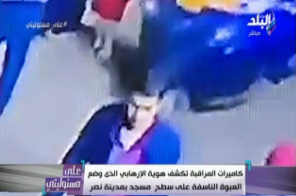 صورة الكاميرات تكشف هوية الإرهابي زارع العبوة الناسفة بمدينة نصر