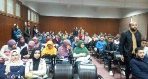 دورة مجانية لتعليم اللغة الإنجليزية بتربية رياضية بنين بجامعة الزقازيق