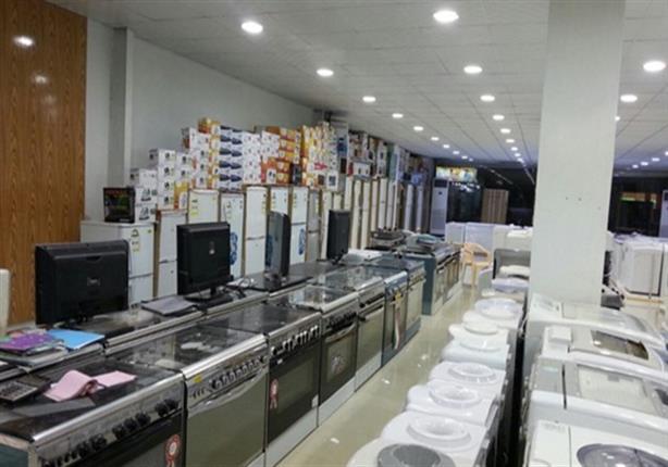 صورة شعبة الأدوات الكهربائية تعلن تخفيض أسعار شاشات التليفزيون