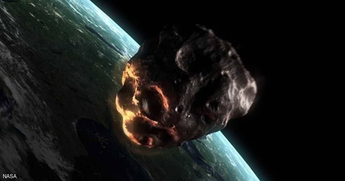 تحذر من اصطدام كويكب ضخم بالأرض