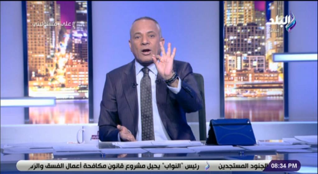 أحمد موسى يكشف عن كارثة ستحدث الأيام القادمة