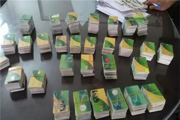 صورة كيفية عمل تظلم للمحذوفين من بطاقة التموين بالشرقية؟