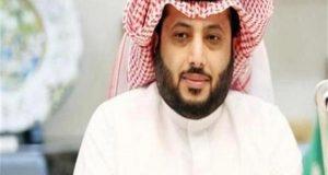 تركي آل الشيخ بعلق على مباراة الأهلي