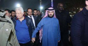 تركي آل الشيخ يزور الزمالك سريعاً ويلغي المؤتمر الصحفي