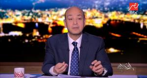 تعليق عمرو أديب على انخفاض سعر الدولار
