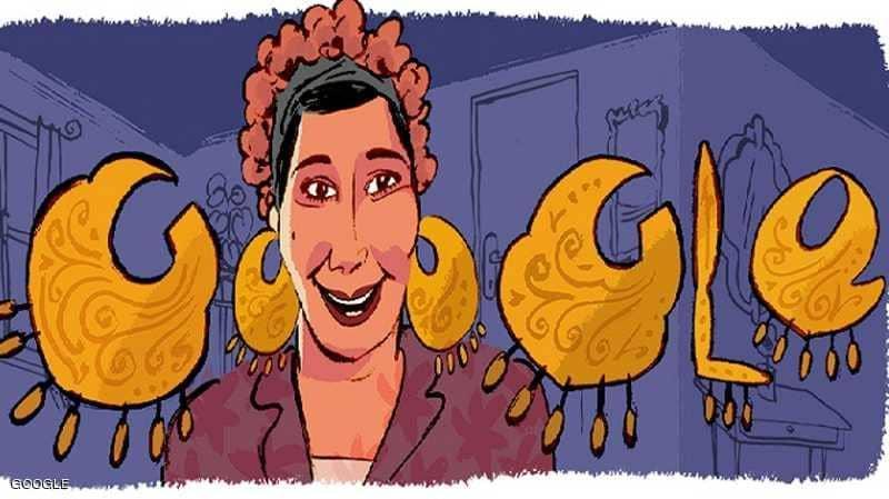 صورة جوجل يحتفل بذكرى ميلاد ماري منيب