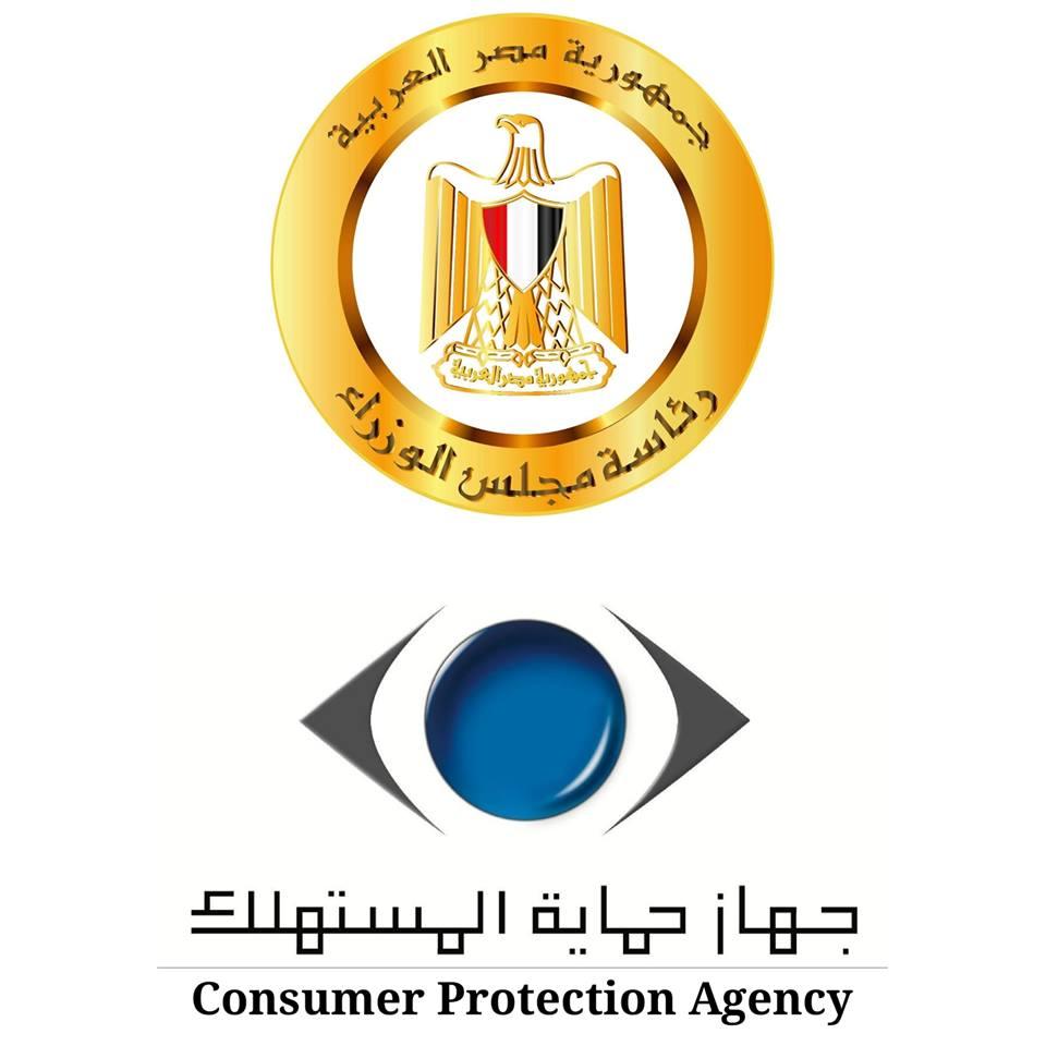 صورة حماية المستهلك: تعديل فترة الأستبدال و الأسترجاع من أربعة عشر يومآ إلى ثلاثين يوما