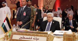 رسائل قوية من رئيس فلسطين للعالم بقمة شرم الشيخ