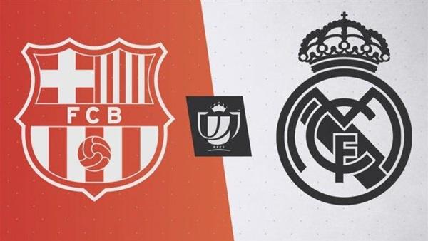 صورة قناة مفتوحة على تنقل مباراة برشلونة وريال مدريد في كلاسيكو كأس اسبانيا