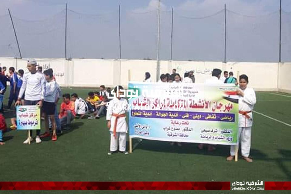 صورة مراكز شباب ديرب نجم تتألق في مهرجان ختام الأنشطة المتكاملة