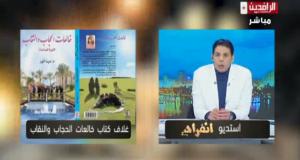 مشادة بين شريف الشوباشي وأزهري على الهواء بسبب الحجاب