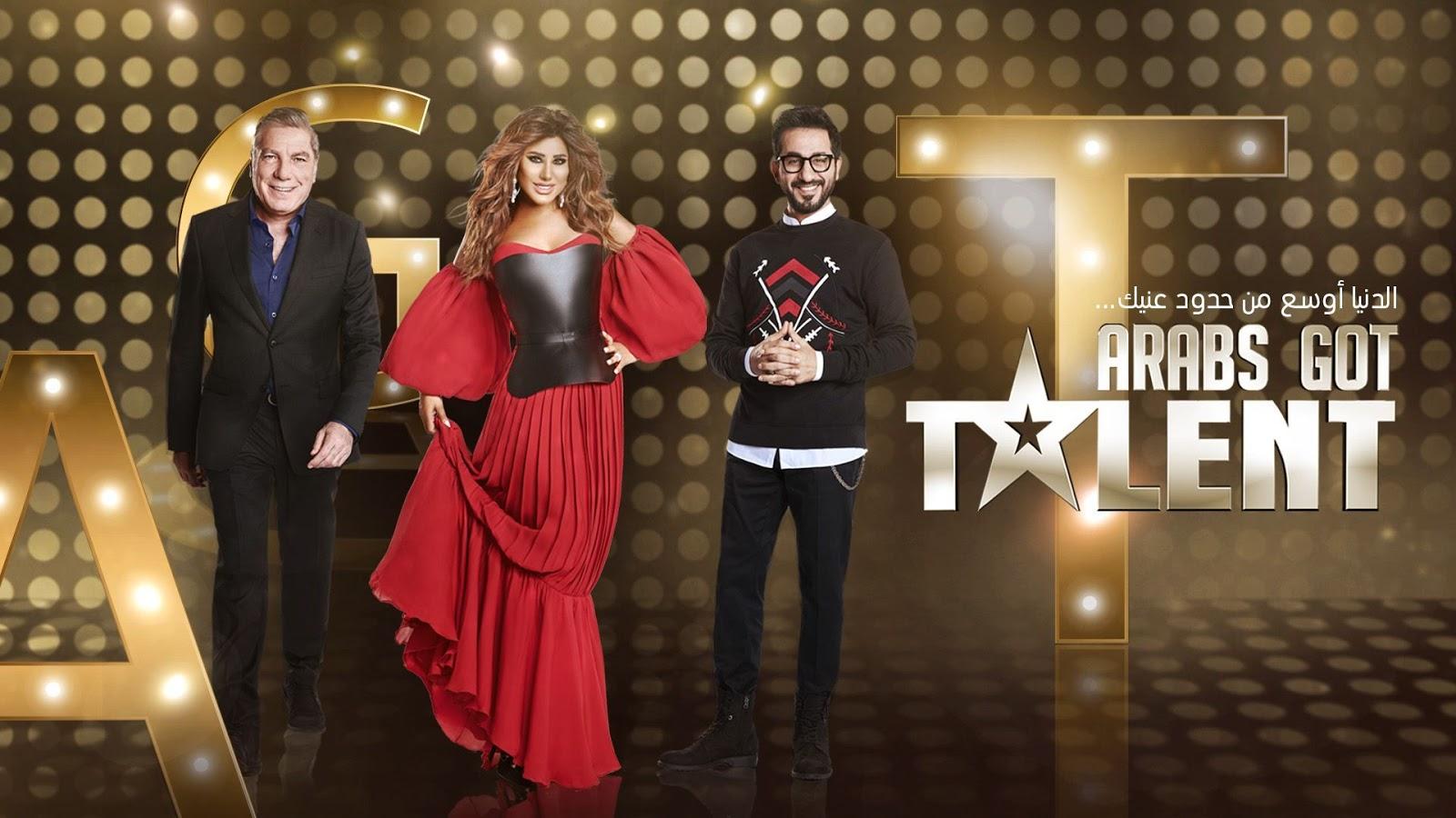صورة تعرف على موعد إطلاق الموسم الجديد من Arabs Got Talent