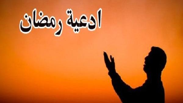 صورة أدعية شهر رمضان 2019.. 30 يوم من الدعاء