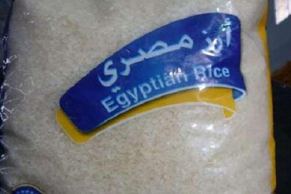 صورة التموين تزف بشرى سارة للمواطنين بشأن الأرز أول أبريل