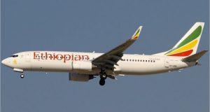 إثيوبيا توقف استخدام هذا النوع من الطائرات