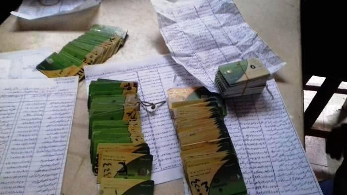 صورة الوزارة تعلن عن 7 إجراءات جديدة بالبطاقات التموينية