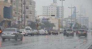 الأرصاد الجوية تكشف طقس الإثنين