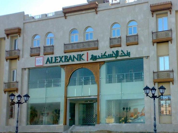 صورة بنك الإسكندرية يعلن عن بعض الوظائف الشاغرة