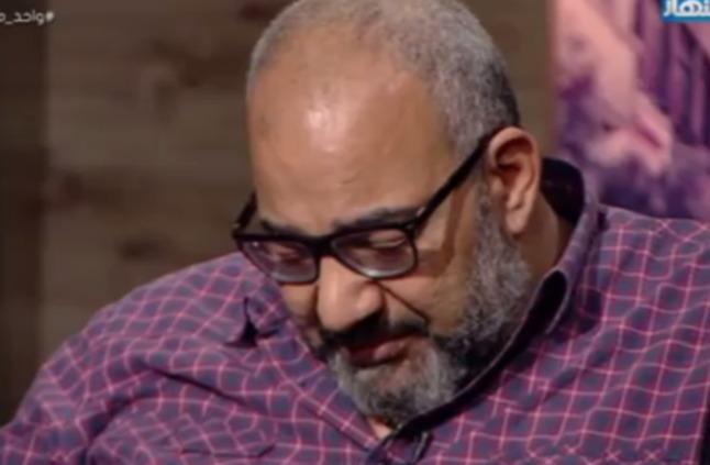صورة سبب بكاء بيومي فؤاد في واحد من الناس