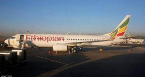 تحطم طائرة على متنها 157 راكبا بإثيوبيا