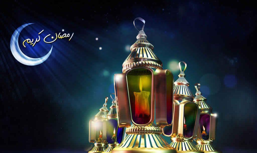 إمساكية شهر رمضان 2019