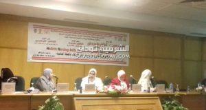 مؤتمر كلية التمريض