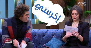 محمد محسن ينفعل على هبة مجدي على الهواء