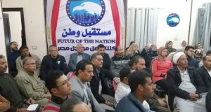 مستقبل وطن بالشرقيةالتوعية بالتعديلات الدستورية واجب وطني