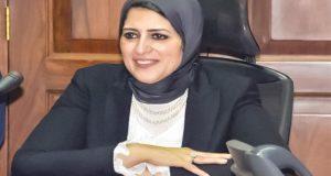 وزيرة الصحة تقيل عميد معهد القلب