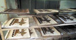 إدراج صناعة البردي في الشرقية ضمن قائمة التراث باليونسكو